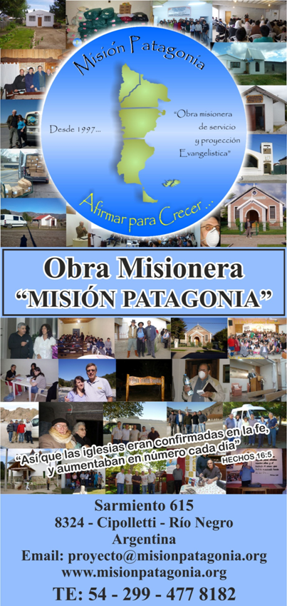 Mision Patagonia